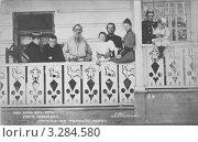 Лев Толстой семья. Стоковое фото, фотограф Антон Шальнев / Фотобанк Лори