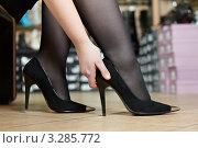 Купить «Женщина примеряет черные туфли на каблуке в магазине обуви», фото № 3285772, снято 14 августа 2018 г. (c) Дмитрий Калиновский / Фотобанк Лори