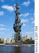 Купить «Памятник Петру I в Москве», эксклюзивное фото № 3287704, снято 28 августа 2011 г. (c) Сергей Якуничев / Фотобанк Лори