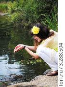 Молодая девушка у озера. Стоковое фото, фотограф Евгения Плешакова / Фотобанк Лори
