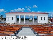 Сцена на открытом воздухе. Стоковое фото, фотограф Sviatoslav Homiakov / Фотобанк Лори