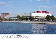 Центральный дом художника на Крымском Валу. Москва (2011 год). Редакционное фото, фотограф Сергей Якуничев / Фотобанк Лори