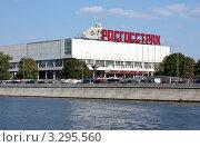 Центральный дом художника. Москва (2011 год). Редакционное фото, фотограф Сергей Якуничев / Фотобанк Лори