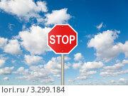 """Купить «Дорожный знак 2.5 """"Движение без остановки запрещено"""" (""""Стоп"""") на фоне голубого неба», фото № 3299184, снято 7 октября 2009 г. (c) Losevsky Pavel / Фотобанк Лори"""