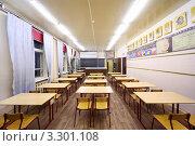 Купить «Пустой школьный класс», фото № 3301108, снято 14 октября 2010 г. (c) Losevsky Pavel / Фотобанк Лори