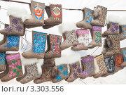 Купить «Разноцветные валенки. Суздаль», эксклюзивное фото № 3303556, снято 25 февраля 2012 г. (c) Оксана Гильман / Фотобанк Лори