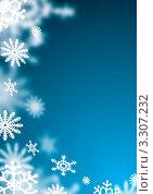 Белые снежинки на голубом фоне. Стоковая иллюстрация, иллюстратор Michael Travers / Фотобанк Лори