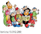Купить «Еврейская семья», иллюстрация № 3312280 (c) Vasiliev Sergey / Фотобанк Лори