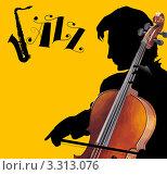 Купить «Виолончелист играет на виолончели на желтом фоне», иллюстрация № 3313076 (c) Vasiliev Sergey / Фотобанк Лори