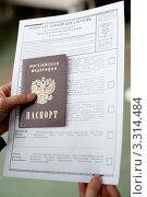 Купить «Паспорт и избирательный бюллетень», фото № 3314484, снято 4 марта 2012 г. (c) Александр Подшивалов / Фотобанк Лори