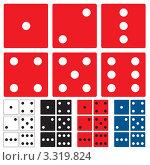 Купить «Набор разноцветных кубиков для игры в кости», иллюстрация № 3319824 (c) Michael Travers / Фотобанк Лори