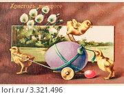 Купить «Старая пасхальная дореволюционная открытка. Христос воскресе», иллюстрация № 3321496 (c) Игорь Низов / Фотобанк Лори