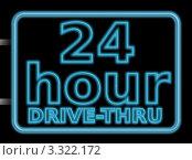 Неоновая вывеска круглосуточно, 24 часа. Стоковая иллюстрация, иллюстратор Michael Travers / Фотобанк Лори
