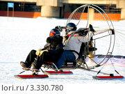Купить «На параплане», фото № 3330780, снято 6 января 2012 г. (c) Хайрятдинов Ринат / Фотобанк Лори