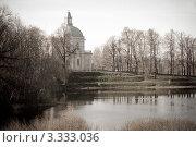 Купить «Осенний пейзаж», фото № 3333036, снято 9 мая 2011 г. (c) Алексей Щукин / Фотобанк Лори