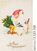 Купить «Иностранная рождественская открытка.Весёлый гномик с ёлкой кормит снегирей», фото № 3333108, снято 5 марта 2012 г. (c) Игорь Низов / Фотобанк Лори