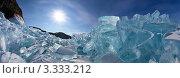 Купить «Байкал. Солнце над ледовыми торосами у скал острова Ольхон», фото № 3333212, снято 8 марта 2012 г. (c) Виктория Катьянова / Фотобанк Лори