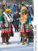 Купить «Женщины в национальных костюмах ханты на празднике охотников и оленеводов», фото № 3358148, снято 25 февраля 2012 г. (c) Владимир Мельников / Фотобанк Лори