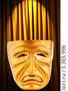 Купить «Золотая маска на фоне жёлтой ткани со складками», фото № 3365996, снято 14 апреля 2011 г. (c) Elnur / Фотобанк Лори