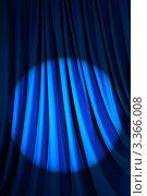Купить «Круг света на складках синей ткани», фото № 3366008, снято 14 апреля 2011 г. (c) Elnur / Фотобанк Лори