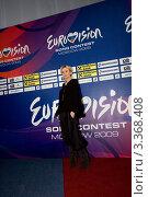 Купить «Патриция Каас известная французская певица и представительница Франции на Евровидение 2009 в Москве», фото № 3368408, снято 9 мая 2009 г. (c) Юлий Шик / Фотобанк Лори