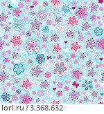 Купить «Бесшовный голубой фон с яркими цветочками», иллюстрация № 3368632 (c) Ольга Дроздова / Фотобанк Лори