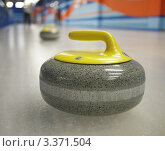 Купить «Камни для игры в керлинг на льду», фото № 3371504, снято 11 февраля 2012 г. (c) Максим Судаков / Фотобанк Лори