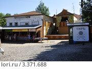 Купить «Реконструированная старейшая торговая улица Плёса - Калашная», фото № 3371688, снято 9 апреля 2010 г. (c) Лада Иванова / Фотобанк Лори