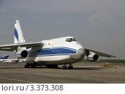"""Купить «Крупнейший серийный транспортный самолет Ан-124 """"Руслан"""" (Condor)», фото № 3373308, снято 21 октября 2018 г. (c) Владимир Мельников / Фотобанк Лори"""