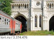 Купить «Новый Петергоф. Железнодорожный вокзал», эксклюзивное фото № 3374476, снято 14 июля 2011 г. (c) Александр Щепин / Фотобанк Лори