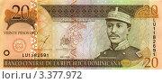 Купить «Деньги Доминиканской Республики, 20 песо 2003 г. Портрет Грегорио Луперон», фото № 3377972, снято 25 июня 2018 г. (c) Иван Марчук / Фотобанк Лори