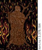Странное Дерево. Стоковая иллюстрация, иллюстратор Евгений Кочетков / Фотобанк Лори