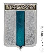 Купить «Значок с изображением герба города Таруса», фото № 3380780, снято 19 марта 2012 г. (c) Грачев Игорь / Фотобанк Лори