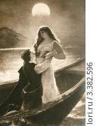 Купить «Старая  дореволюционная открытка. Мужчина в лодке перед девушкой стоит на коленях», фото № 3382596, снято 5 марта 2012 г. (c) Игорь Низов / Фотобанк Лори