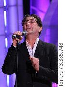 Купить «Григорий Лепс», эксклюзивное фото № 3385748, снято 28 февраля 2012 г. (c) Free Wind / Фотобанк Лори