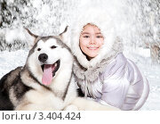 Купить «Щенок маламута и  девочка на улице в снегу», фото № 3404424, снято 18 марта 2012 г. (c) Алексей Кузнецов / Фотобанк Лори