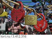 Свадебные замки. Стоковое фото, фотограф Мария Усманова / Фотобанк Лори