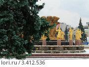 Фонтан дружбы народов (2011 год). Редакционное фото, фотограф Мария Волочек / Фотобанк Лори