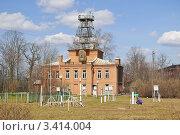 Тимирязевская метеостанция в Москве (2011 год). Стоковое фото, фотограф Алёшина Оксана / Фотобанк Лори