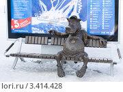 Купить «Волк-спортсмен в фанпарке Бобровый лог. Красноярск», эксклюзивное фото № 3414428, снято 13 марта 2012 г. (c) Шичкина Антонина / Фотобанк Лори
