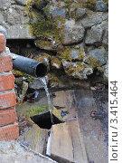Родниковая вода (2011 год). Стоковое фото, фотограф Евгения Плешакова / Фотобанк Лори