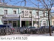 """Купить «Театр """"У Никитских ворот""""», фото № 3418520, снято 2 апреля 2012 г. (c) Илюхина Наталья / Фотобанк Лори"""