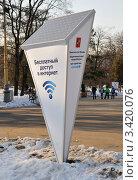 Купить «Точка бесплатного доступа в интернет. Парк Сокольники», эксклюзивное фото № 3420076, снято 10 марта 2012 г. (c) Alexei Tavix / Фотобанк Лори