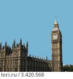 Купить «Биг-Бен и Здания Парламента., Лондон.», фото № 3420568, снято 11 августа 2007 г. (c) Светлана Кудрина / Фотобанк Лори