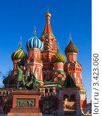 Купить «Москва, храм Василия Блаженного (Покровский собор)», фото № 3423060, снято 6 апреля 2012 г. (c) ИВА Афонская / Фотобанк Лори