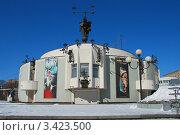 Купить «Театр зверей имени В. Л. Дурова или «Уголок дедушки Дурова». Москва», эксклюзивное фото № 3423500, снято 26 марта 2012 г. (c) lana1501 / Фотобанк Лори