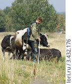 Купить «Пастух», эксклюзивное фото № 3432176, снято 17 августа 2008 г. (c) Dmitry29 / Фотобанк Лори