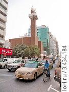 """Купить «Дубай, мечеть в стиле """"Модерн"""" (район Дейра)», фото № 3434184, снято 29 марта 2020 г. (c) Валерий Шилов / Фотобанк Лори"""