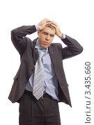 Купить «Расстроенный бизнесмен», фото № 3435660, снято 23 ноября 2011 г. (c) Андрей Клепиков / Фотобанк Лори
