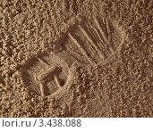 След ботинка на песке. Стоковое фото, фотограф Алексей Омельянович / Фотобанк Лори